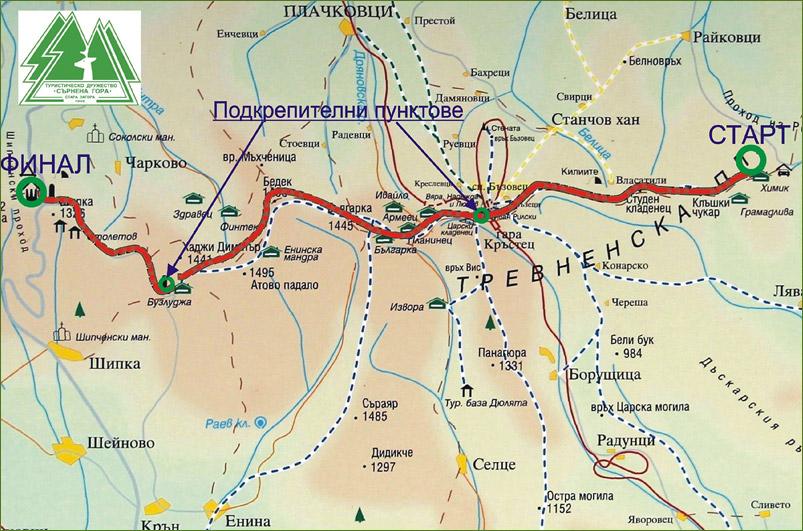 """Републикански нощен туристически поход """"ВЕРЕЯ 2015"""""""