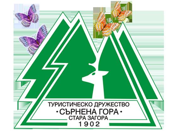 """ТД """"Сърнена Гора"""""""