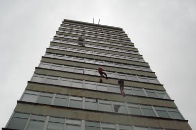 Скоростно изкачване на Областна Администрация Стара Загора