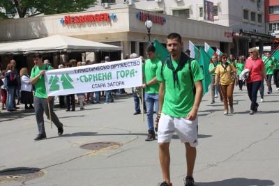 24 май най-светлият празник на българската писменост и култура