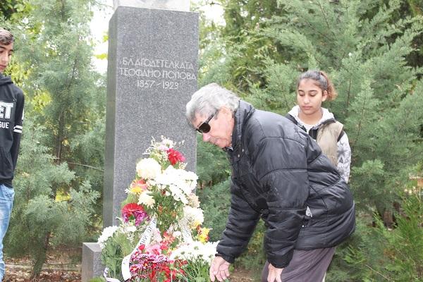 Възпоменателен празник в чест на  Теофано Попова