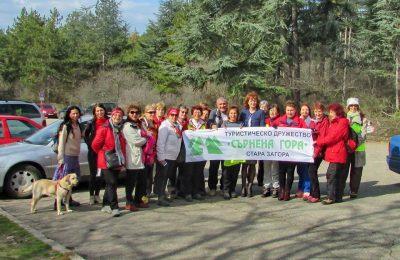 Проведе се Общоградски 8-мартенски поход