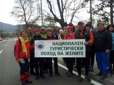 Национален туристически поход на жените 2019