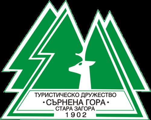 """115 години любов към планината и природата, това е ТД """"Сърнена гора"""" Стара Загора"""