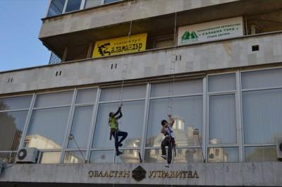 Скоростно изкачване сградата на Областна администрация Стара Загора 21 октомври 2017