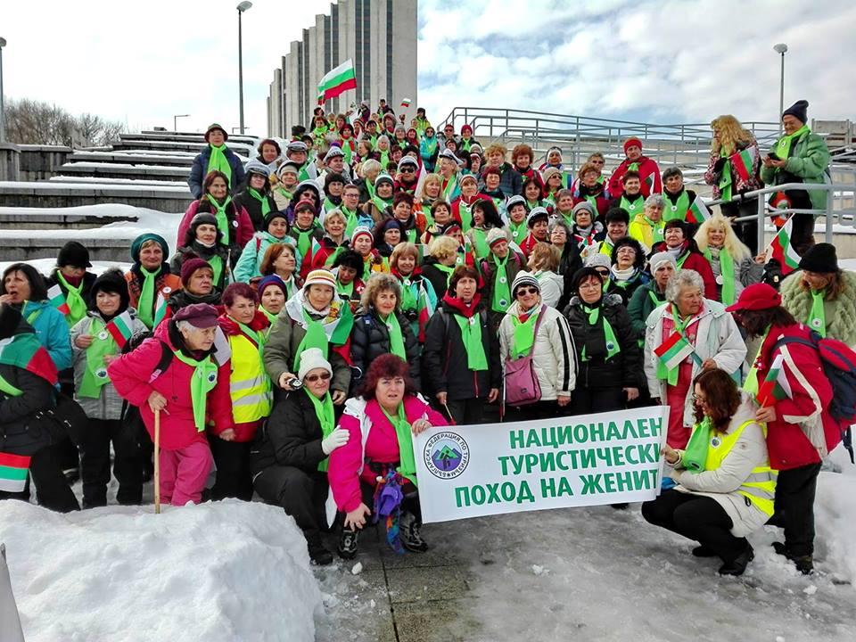 58 Национален женски поход