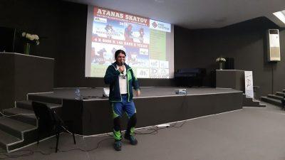 """ТД """"Сърнена гора""""- представя Атанас Скатов"""