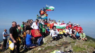 """Международна проява """"Балкани без граници"""" 21-23.08.2020г."""